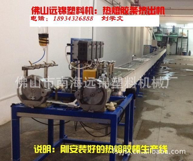 广东远锦厂家供应高产量热熔胶棒挤出机