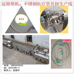 广东远锦厂家供应医用管挤出生产线