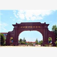 长江学院单独招生长江的几大因素,有品质的长江单招教育长江单独