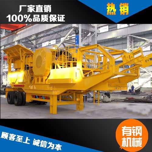 矿山行业的新型立式冲击移动破碎站将在四川绵阳走向全国
