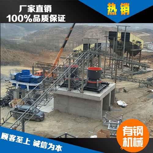 四川资阳引美国技术结合中国金属材料性能所生产单缸液压圆锥破碎机