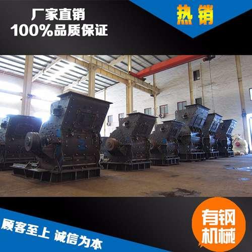 四川攀枝花经过改进研发生产的欧式粗粉磨生产效率高