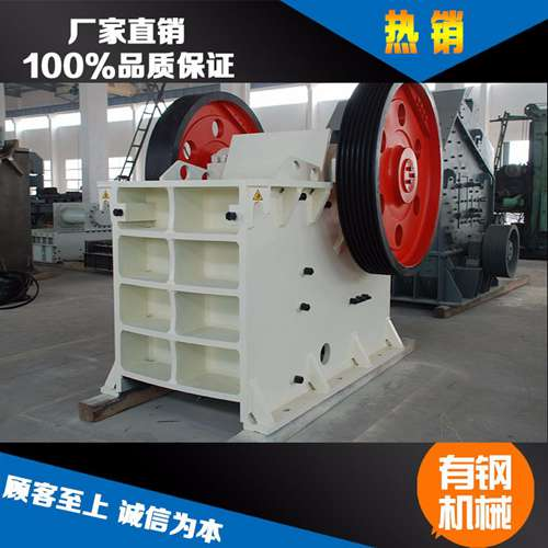 四川康定多年的机械研发与生产经验有钢公司研制出新型颚式破碎机