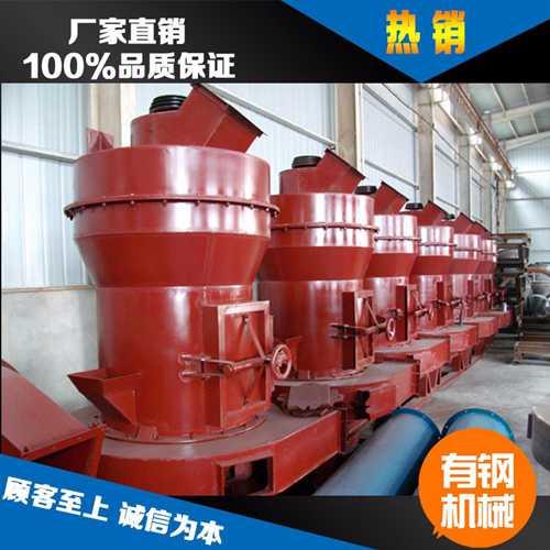 针对磨粉机行业的需要有四川乐山钢机械公司根据实际情况而研制的高压悬辊磨粉机