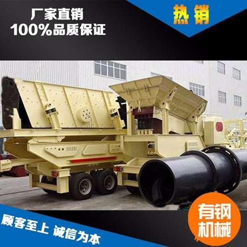 四川安岳公司根据不同混凝土不同的物料特性研究出的混凝土破碎机
