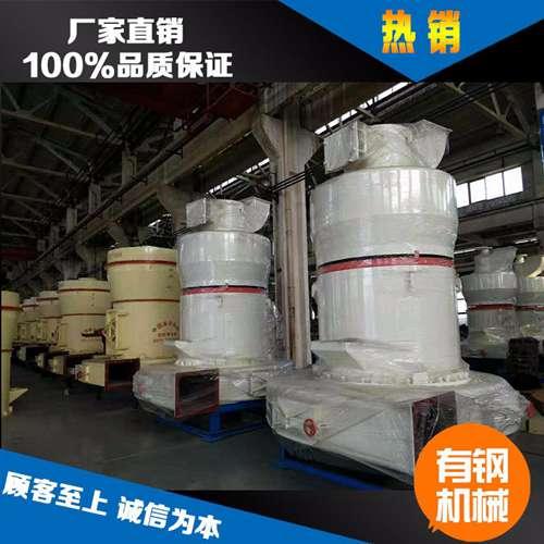 四川甘孜州拥有独特的设计方案和科研精英研究出的一款高压悬辊磨粉机