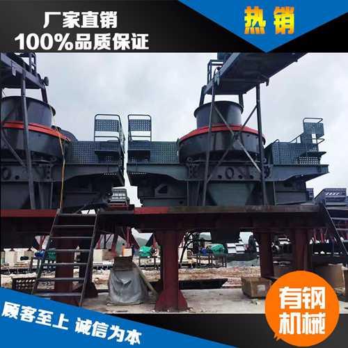 四川巴中采用多缸液压新技术等研发的新概念制砂机