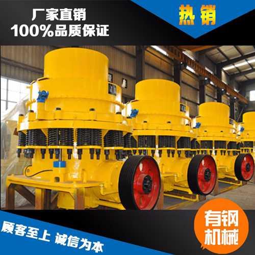 经过设备不断地改进四川德阳提供了高端设备圆锥式破碎机