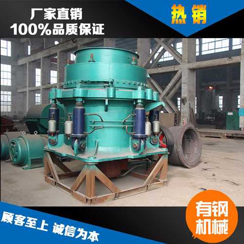 陕西安康使用广泛实现了自动化的HP液压多缸圆锥破碎机
