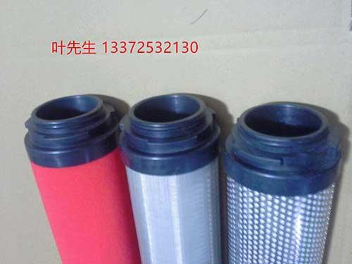 杭州嘉隆滤芯JAL21E711