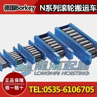 滚轮搬运车N系列,滚轮搬运车N系列规格,10吨,价格,图片