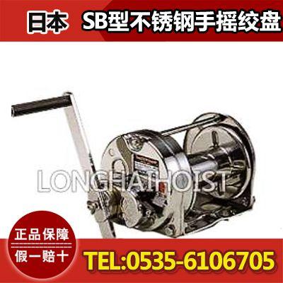 SB-1不锈钢手摇绞盘,SB-1不锈钢手摇绞盘图片,厂家