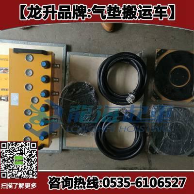 悬浮气垫搬运车/气垫车10/16t 气垫搬运设备价格 上海