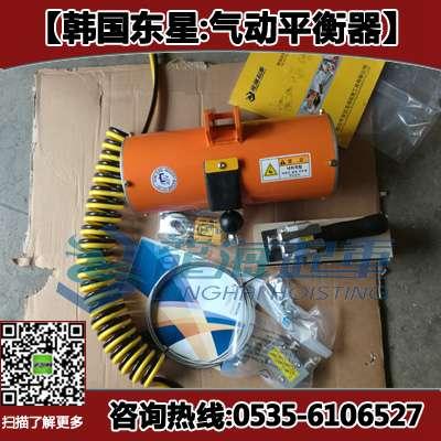 东星气动平衡吊提供配件控制手柄/平衡控制阀/钢丝绳/吊钩