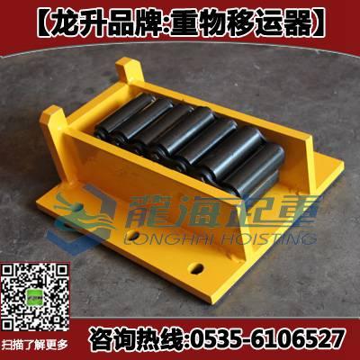 50/60/80吨履带重物移运器 移设备用小车/设备就位滚轮