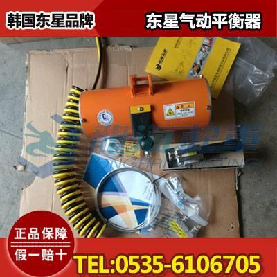 KHC气动平衡器KAB-230-200 气动智能平衡器报价