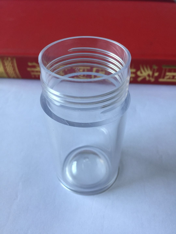 无锡聚酯PET药用塑料瓶-康跃