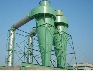 供应旋风分离器颗粒机旋风分离器