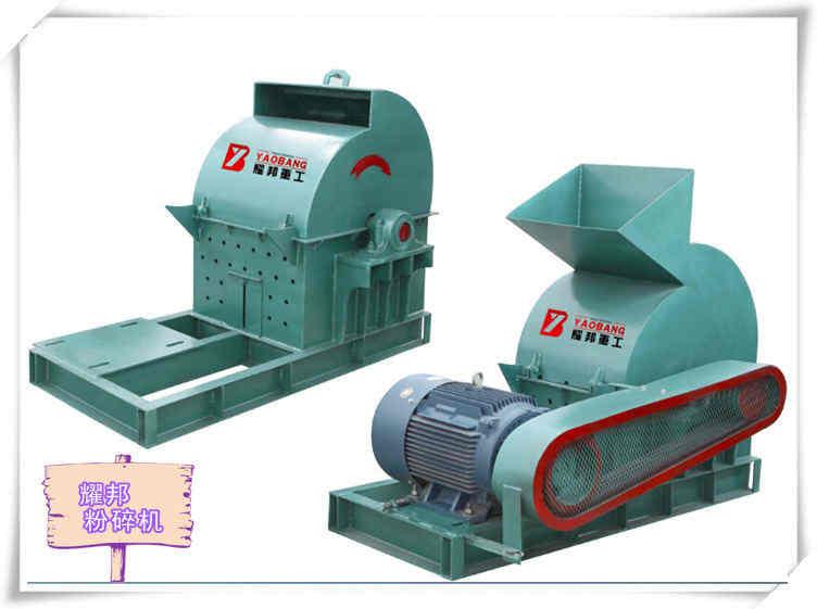 供应粉碎机木材粉碎机木块粉碎机木屑粉碎机秸秆粉碎机
