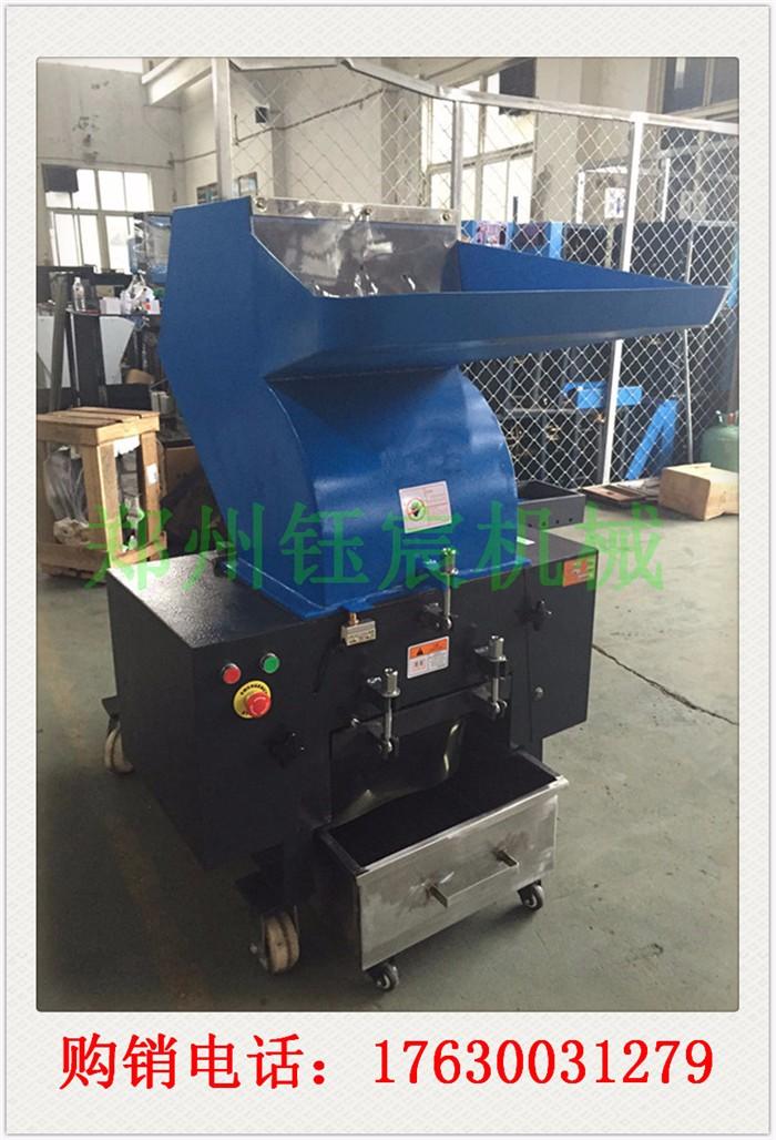800型塑料粉碎机设备塑料粉碎机生产线可移动式易操作