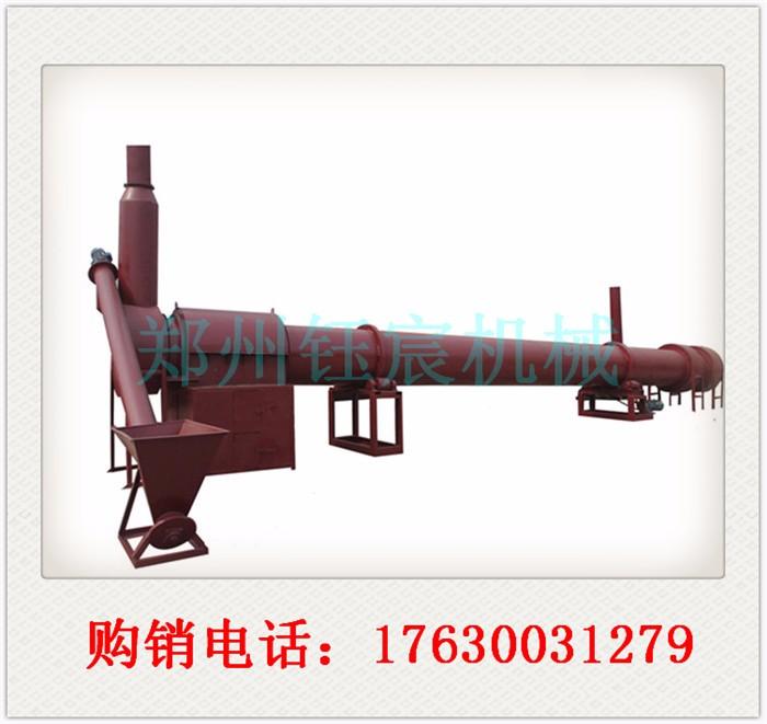 豆渣滚筒气流式烘干机HG1.2*12滚筒式干燥设备