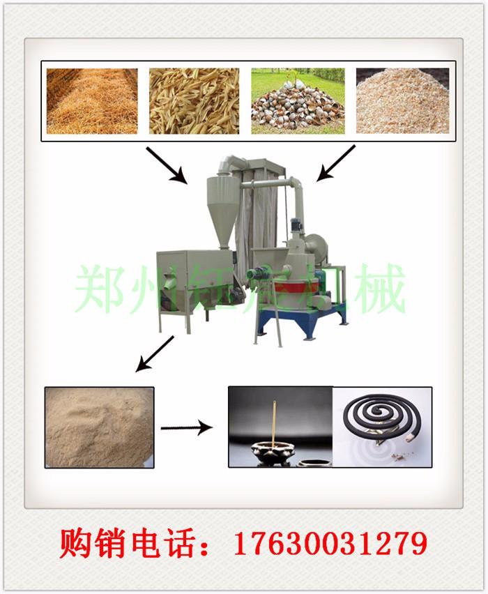 氧化硅超细磨粉机可磨200-300目产量500kg