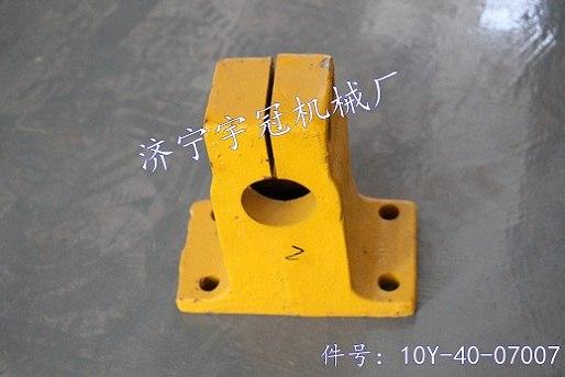 供应原厂正品推土机底盘配件托轮支架质优价廉