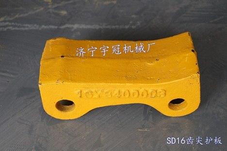供应山推推土机松土器配件齿尖护板质优价廉