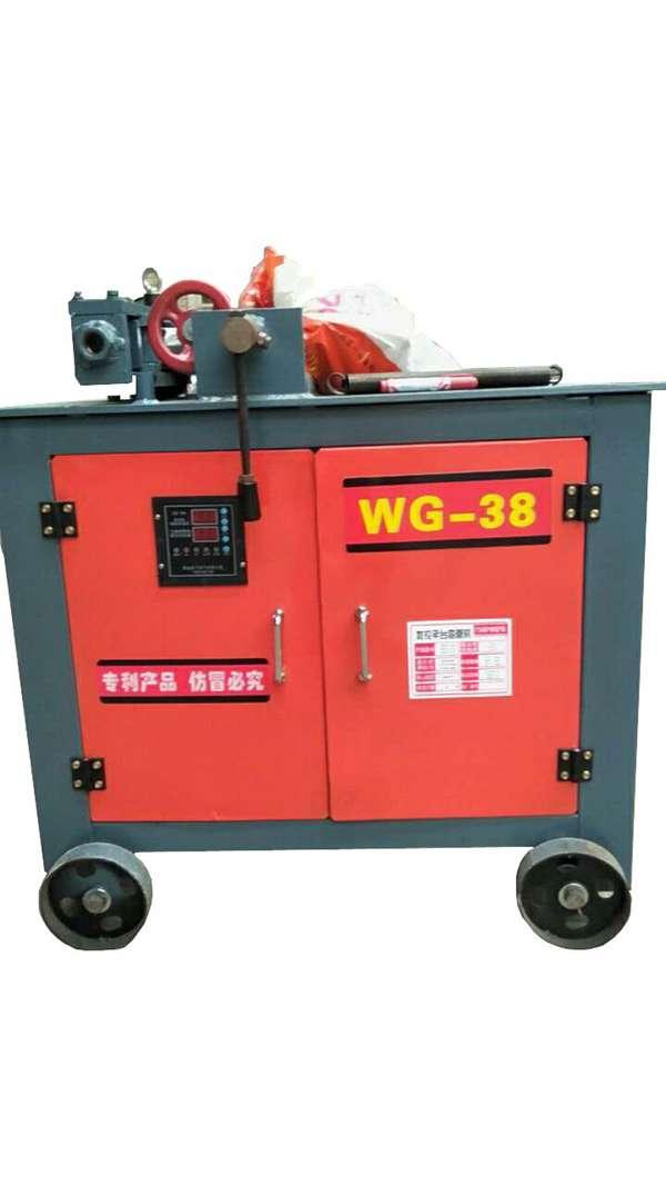 38型厂家直销弯管机电动数控弯管机