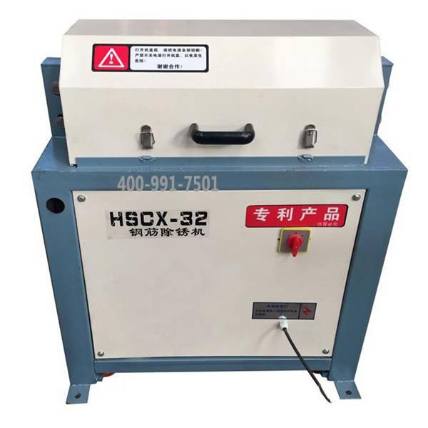 HSCX-32型钢筋除锈机钢管除锈机_喷砂机_抛光机