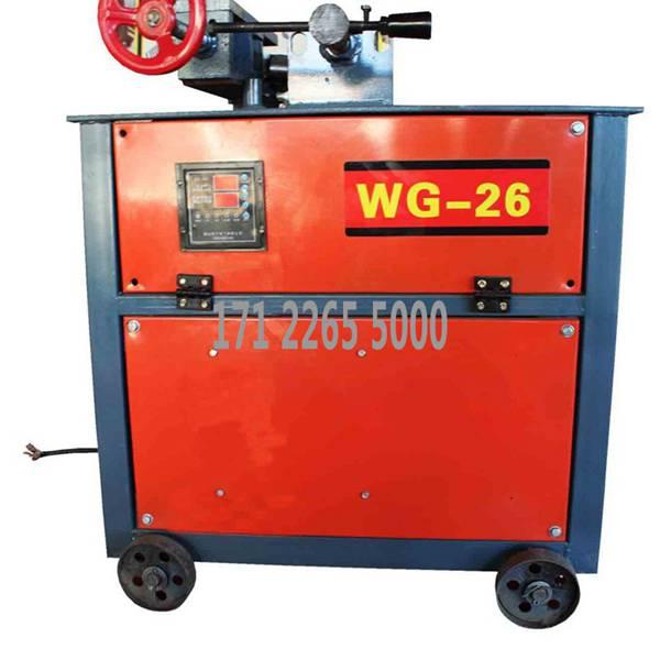 厂家直销电动弯管机26型数控弯管机 云鼎机械