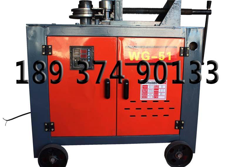 河南许昌51型厂家直销弯管机电动数控弯管机