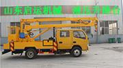 山东启运QYCZB车载折臂是高空作业平台