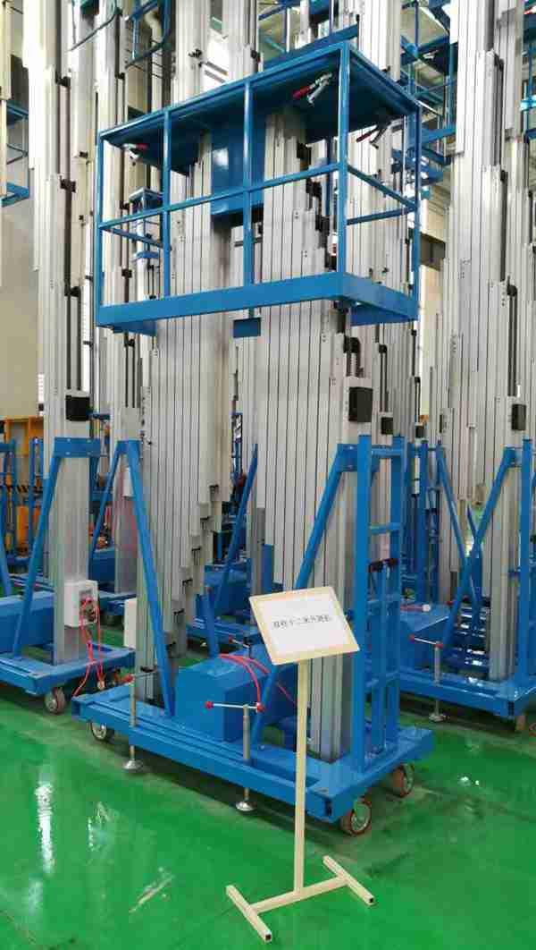 信阳市 咸阳市移动高空升降机 启运铝合金液压举升机 厂家 升降平台
