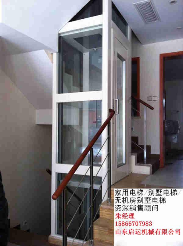 青岛市 崂山区启运直销小型家用升降平台 家用电梯