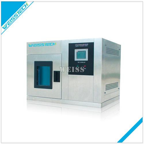 小型台式恒温恒湿试验箱WSHW-64B