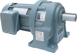 工厂直销台湾减速电机万鑫75W减速电机