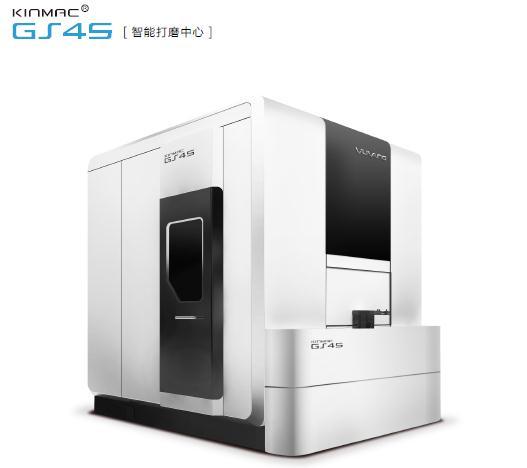 大连誉洋KM-GS45智能打磨中心