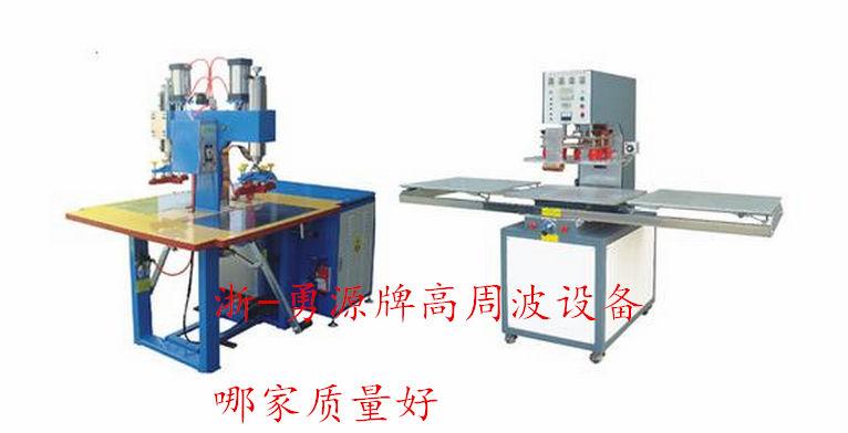 塑料封口机械