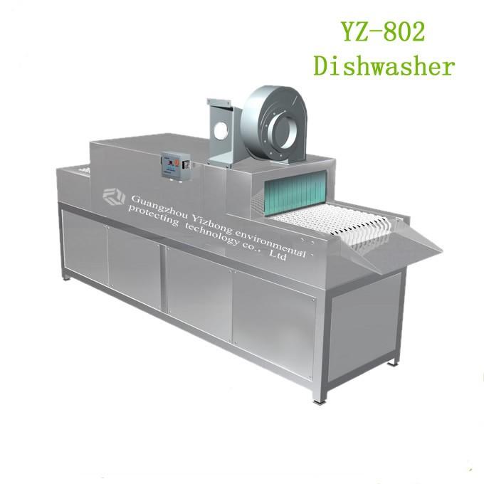 YZ-802全自动商用洗碗机 网带平放式 广州益众洗碗机厂家