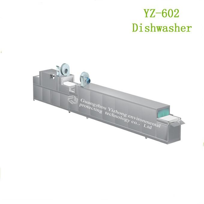 YZ-602清洗、烘干、消毒一体型商用洗碗机 网带平放式 广州益众洗碗机厂家