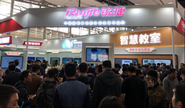 2019西安智慧教育装备展览会