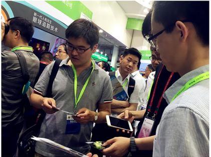 2019北京科技教育装备与智慧教育展示会—展位招展
