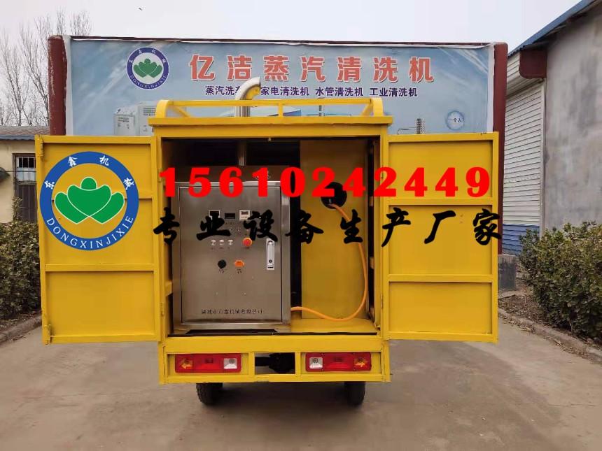 蒸汽洗车机使用视频,油污清洗设备