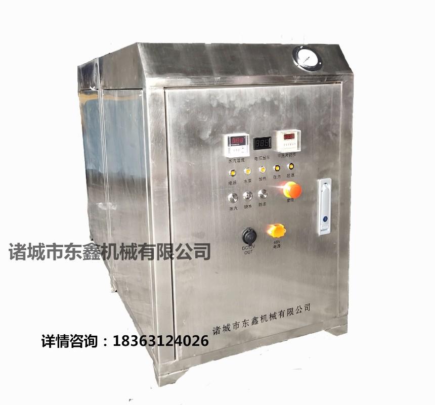 亿洁蒸汽清洗设备,多功能蒸汽清洗机