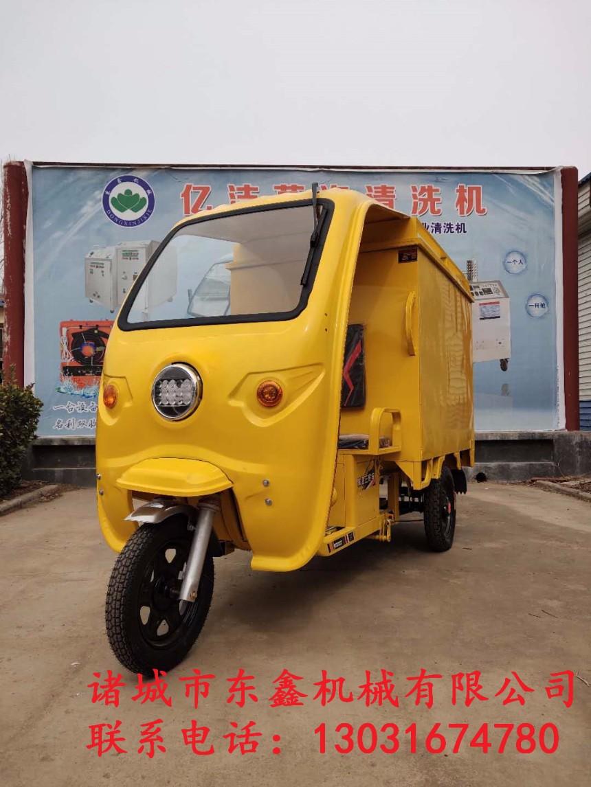 三轮蒸汽洗车设备,蒸汽洗车机报价