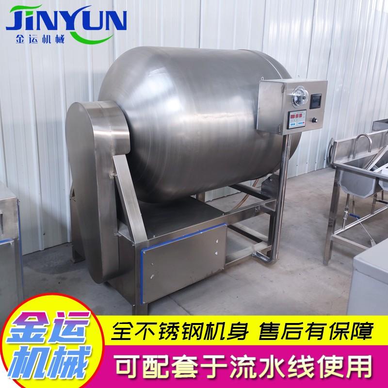 全自动酱牛肉真空滚揉机  肉制品腌制机  酱菜腌制搅拌机  牙签肉腌制机