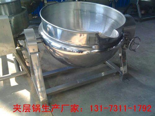 潮州搅拌夹层锅 炒甜面酱夹层锅
