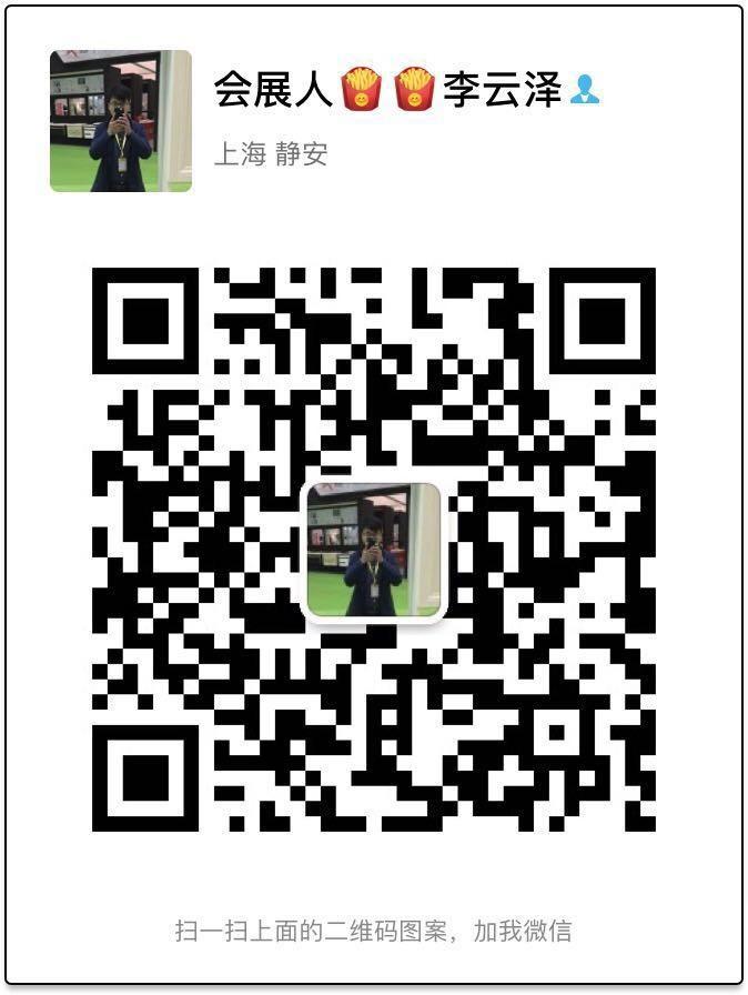 2019中国济南国际门窗幕墙展览会-官方发布