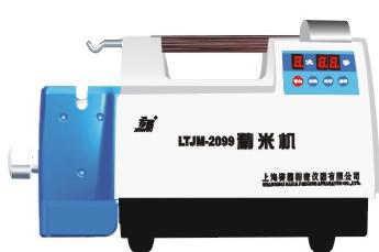 最新产品LTJM-2099精米机